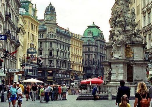 Як доїхати до Відня?