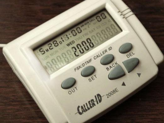 Як підключити визначник номера?