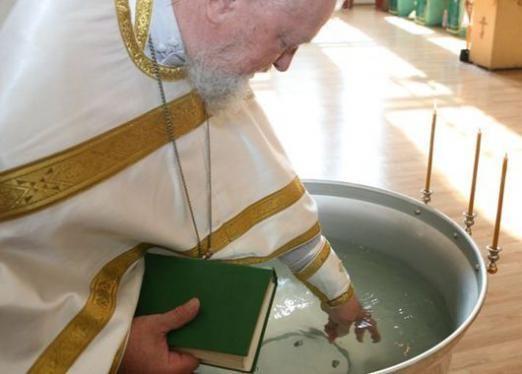 Чому вода святая?